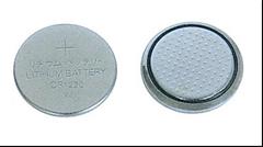 1ks CR1220 Pro LED krytky s přísvitem - 1ks Baterie pro LED krytky s přísvitem.